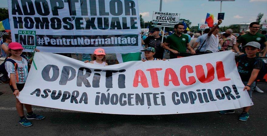 """""""Bucharest Pride"""" vs """"Marșul Normalității"""" în Capitală. Reacții din cele 2 tabere"""