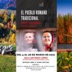 """Expoziția fotografică a artistului Sorin Onișor prezentată la Alcala de Henares. """"Satul românesc tradițional: oameni și meșteșuguri"""""""