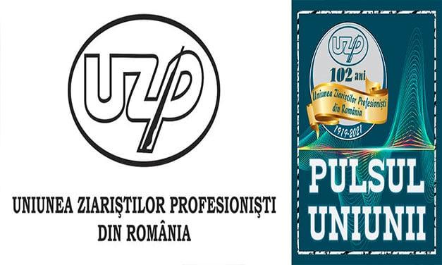 """Tema concursului pentru Premiile UZPR – 2021:""""Pandemie și Patriotism"""""""